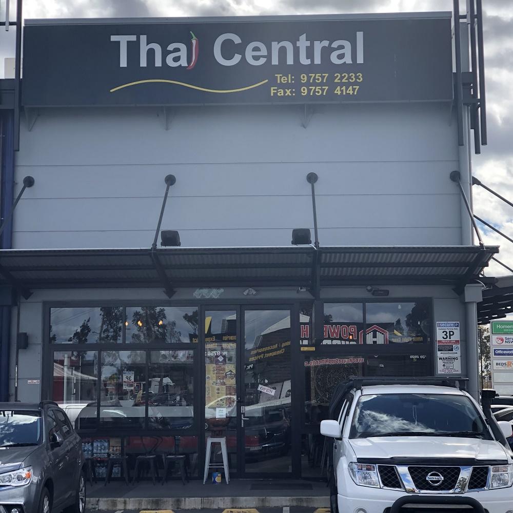 Thai Central store